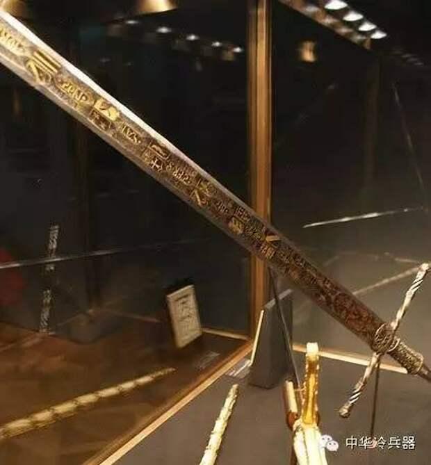 Двуручный меч Священноримского Императора Максимилиана I, 15 век.