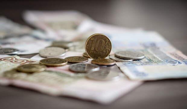 ВНижнем Тагиле мошенницы обменяли деньги старушки на«билеты банка приколов»