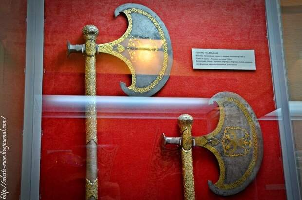 Русское художественное оружие