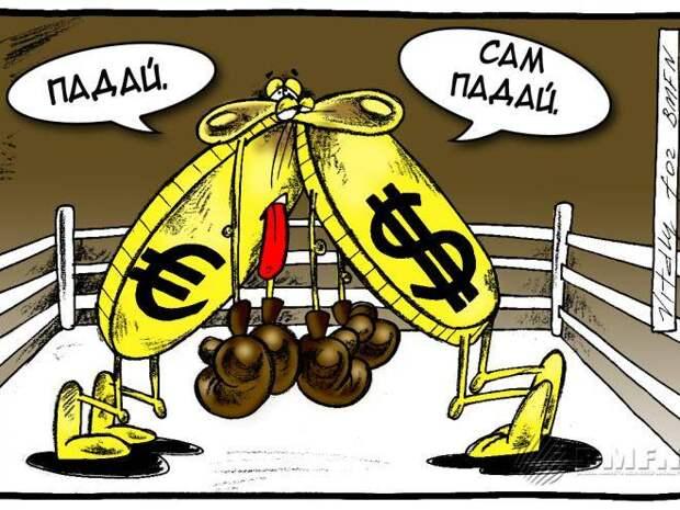 Рубль против всех. Почему он падает и почему должен укрепиться