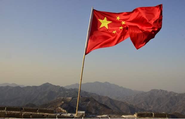 МИД Китая: США добрались и до нас