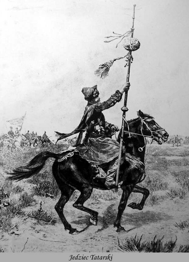 Татарский конный воин.