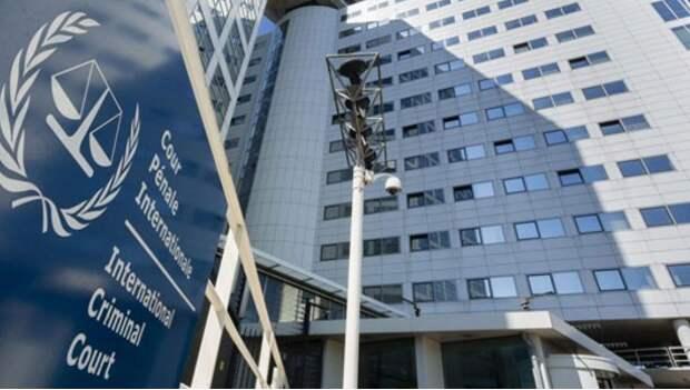 Уголовный суд в Гааге приравнял воссоединение Крыма с Россией к военному конфликту
