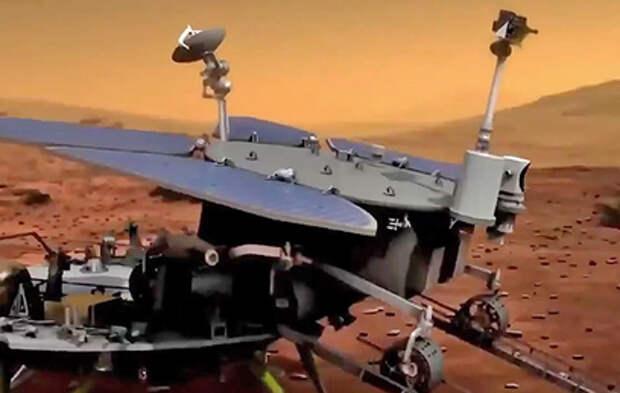"Китайский зонд ""Тяньвэнь-1"" совершил посадку на Марсе"