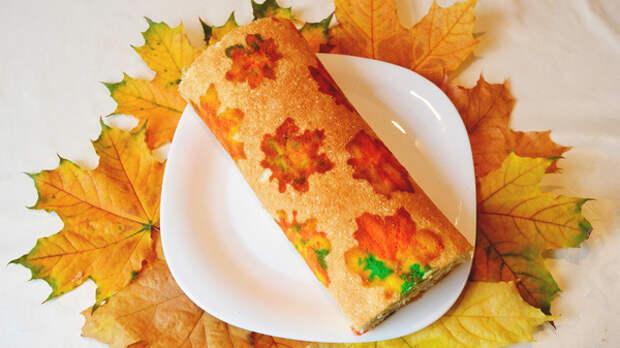 Осенний бисквитный рулет. Вкусно и красиво!