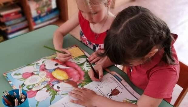 Жителям Подмосковья рассказали, как организуют работу детсадов с 6 июля
