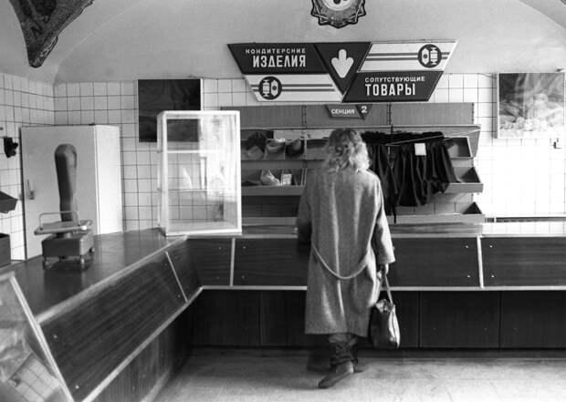 О причинах товарного дефицита в СССР