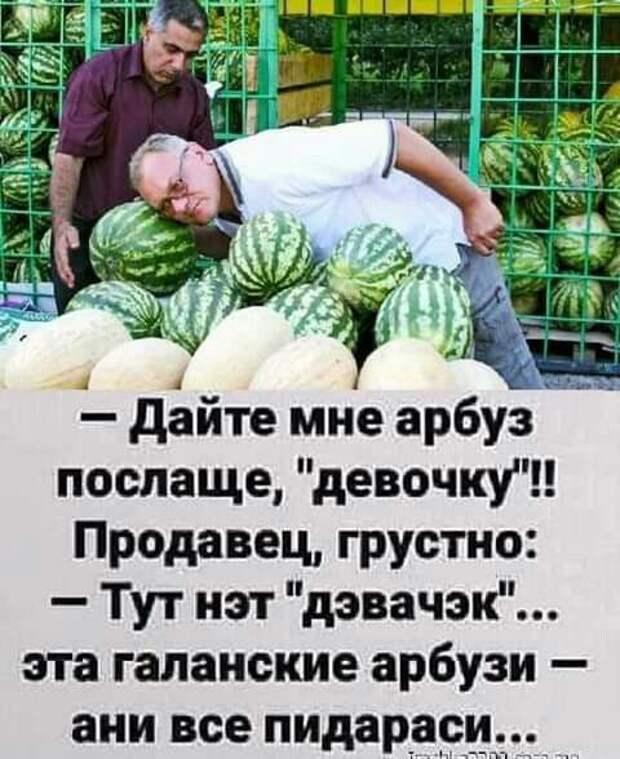 Отдыхают, значиться, новые русские на канарских островах...