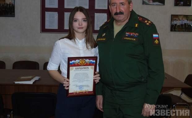 17-летняя курянка привела более 30 призывников в военкомат