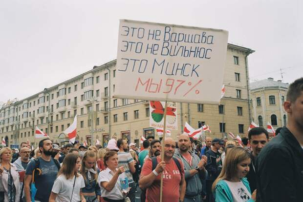 Глазьев о Белоруссии, и планы оппозиции
