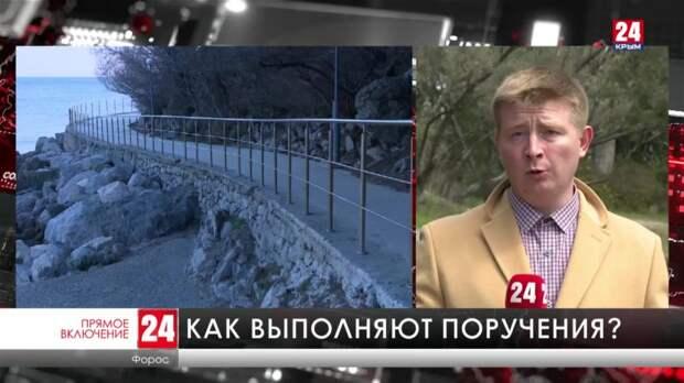 В Форосском парке проверяют, как выполняются поручения Главы Крыма