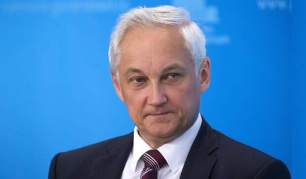 Включить вСЗПК льготы поНИОКР предложил первый вице-премьер