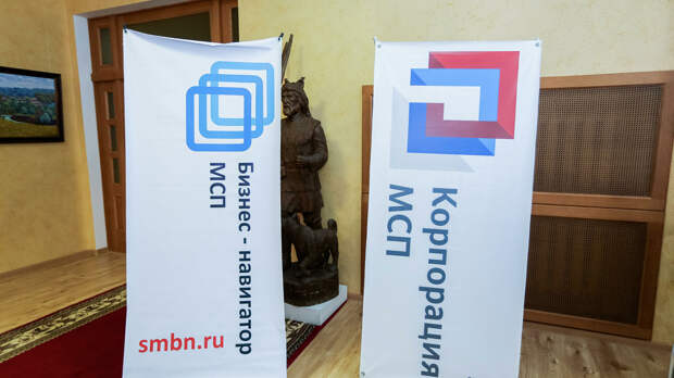 Корпорация МСП помогла стартапам привлечь 8,3 млрд рублей с начала года