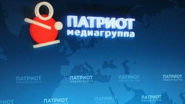 """Глава Медиагруппы """"Патриот"""" Столярчук обсудит на брифинге совместную работу с партнерами"""