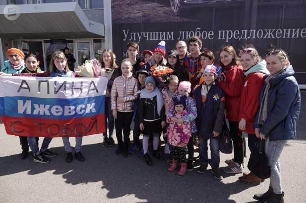 Алина Загитова прилетела в Ижевск