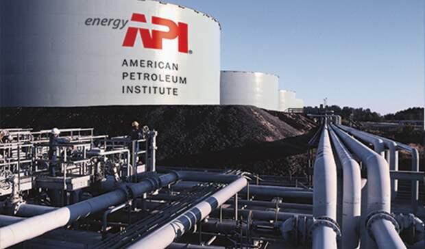Джо Байден уже успел вызвать недовольство нефтекомпаний США