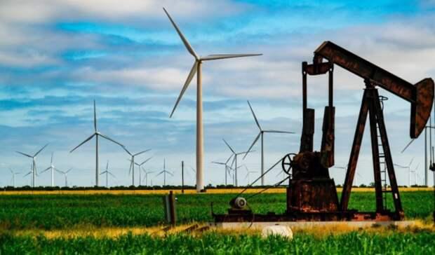 Нефтегазовые корпорации выбирают перспективные направления инвестирования