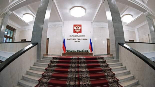 Госдума намеревается отменить льготы россиянам, работающим на опасных производствах
