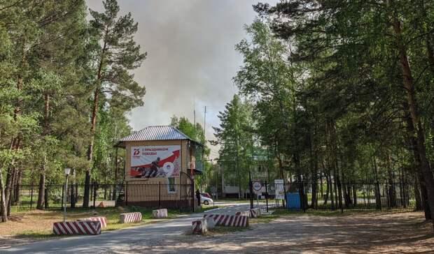 В Тюменской области закрывают все дороги в местные леса из-за режима ЧС
