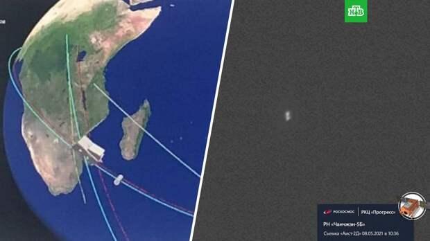 «Роскосмос» подтвердил падение обломков китайской ракеты в Индийский океан