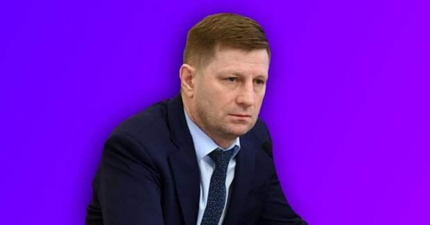 6 фактов о губернаторе Хабаровского края Сергее Фургале