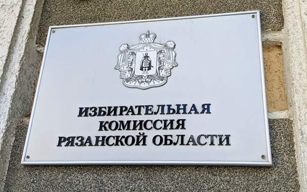 В Рязанской области обработали две трети протоколов выборов в Госдуму