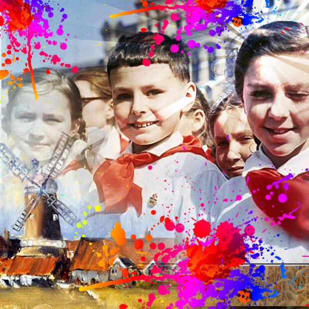 Забавы советских детей от которых теперь волосы дыбом