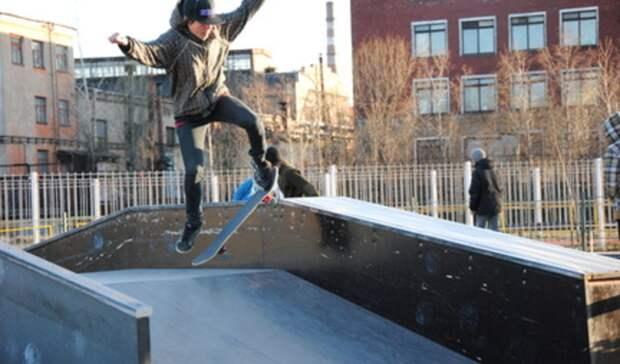 Скейт-площадку наплощади Славы за930 тысяч отремонтирует тагильская компания