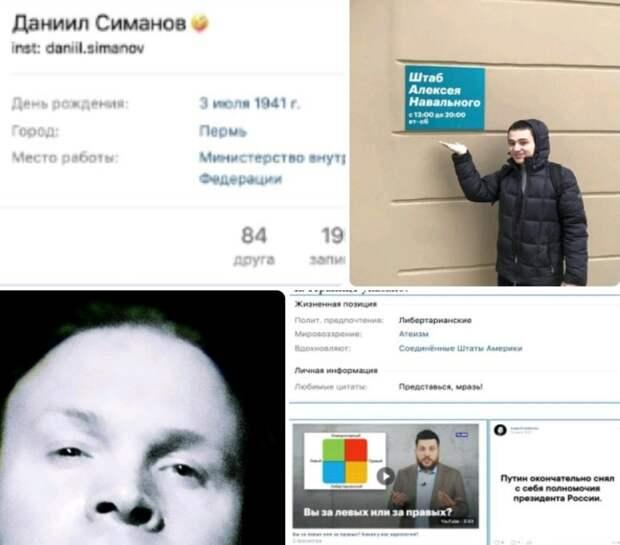 """Провокацию с портретами нацистов во во время """"Бессмертного полка"""" утроили сторонники Навального"""