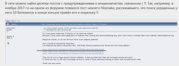 Навальный и биткоин: афериста ФБК проверит Следственный комитет