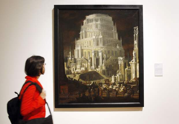 Семантика Вавилонской башни: язык и мораль в мировой политике