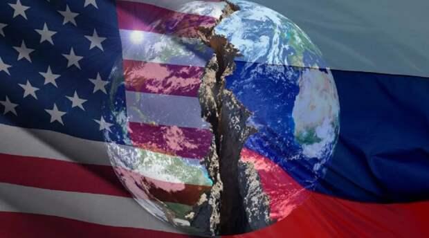 Америка России не союзник и даже не партнер. США нужно держать на почтительном расстоянии от себя