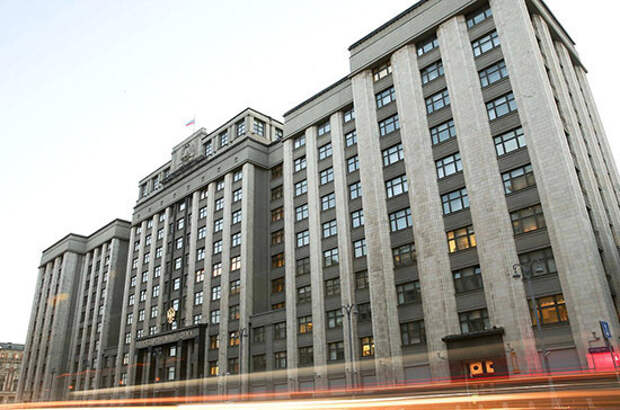 В России хотят создать единый реестр получающих господдержку НКО