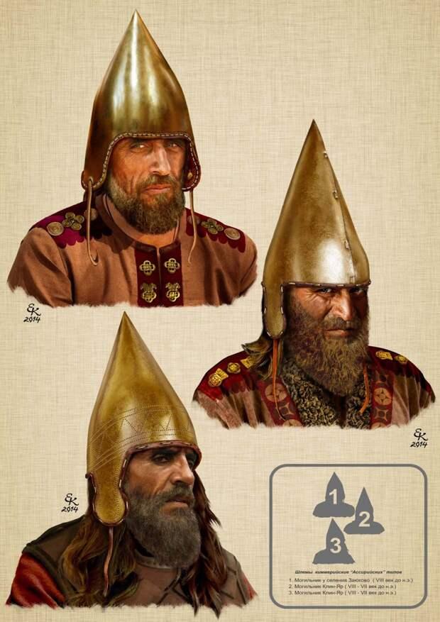 Скифские воители.