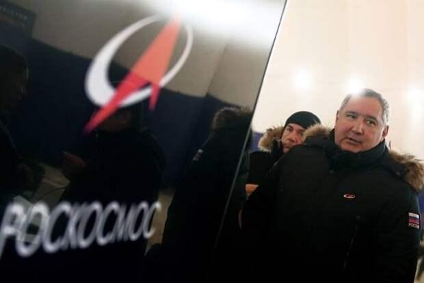"""""""Роскосмос"""" планирует основать базу на спутнике Юпитера"""