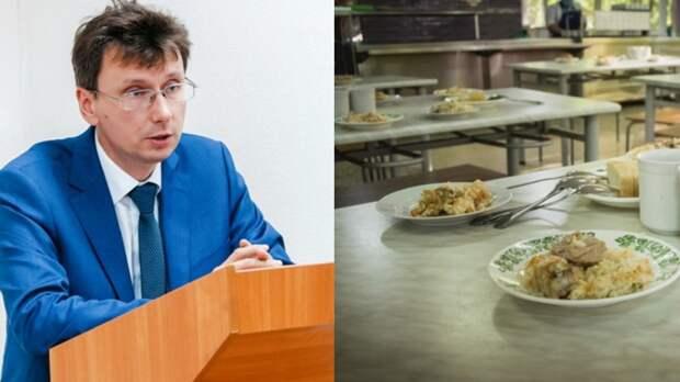 Министр образования Оренбуржья: «Школьное питание врегионе улучшилось»