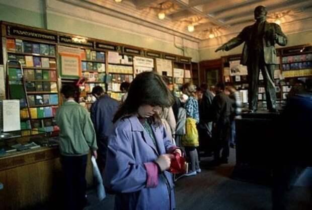 2. Книги СССР, дефицит, косметика, одежда, продукты, экскурс в прошлое
