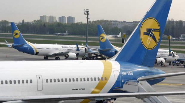 В украинском аэропорту забыли посадить в самолет 30 человек