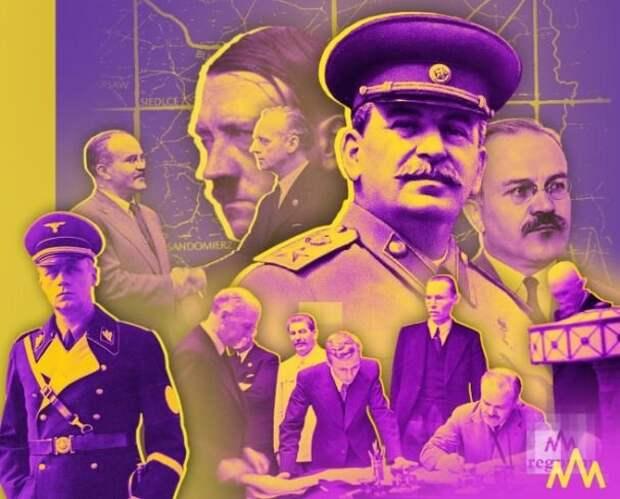 Пакт Риббентропа-Молотова на самом деле был пактом Гитлера-Сталина