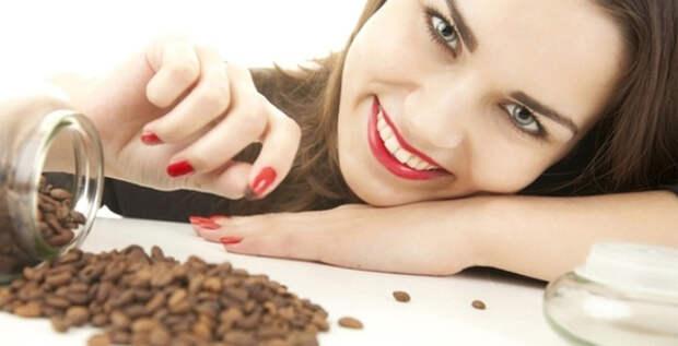 Маски для волос с кофе / Красота и Здоровье / Здоровые и красивые волосы / Pinme.ru / MAR'YANA