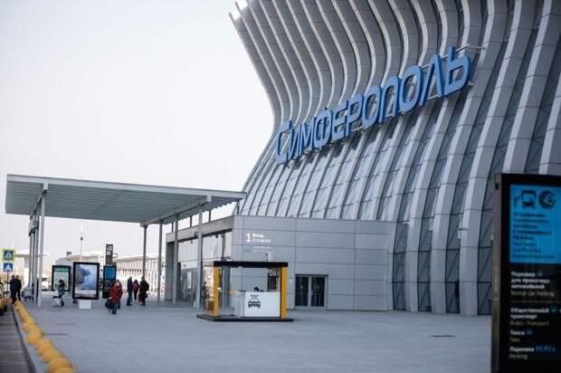 СК начал проверку после истории с самолётом, который выкатился за пределы взлетно-посадочной полосы в аэропорту Симферополя