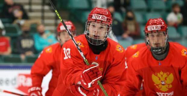 Россия проиграла Канаде в финале юниорского чемпионата мира по хоккею