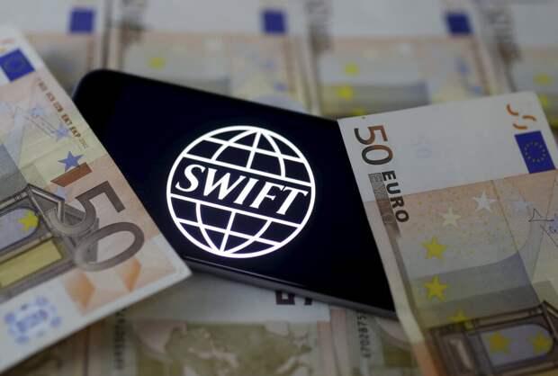 Отключения России от SWIFT может навредить коллективному Западу