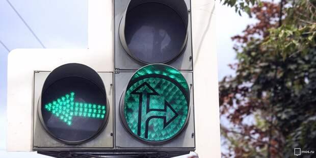 В Юрловском проезде починили неработающий светофор