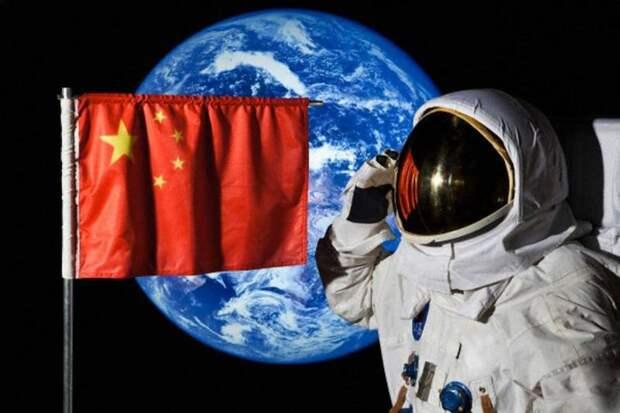 Красный флаг в космосе