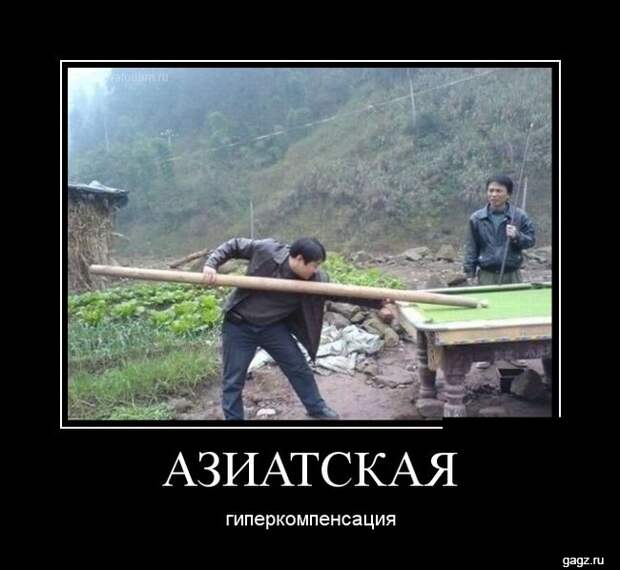 demotivator_prikol_gagz_ru_14458565