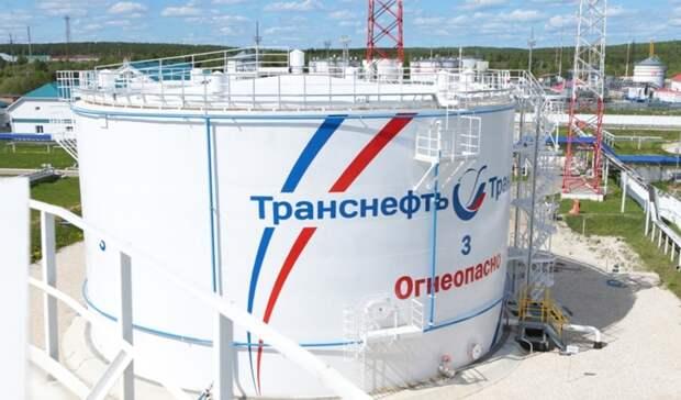 На2,6% выросла чистая прибыль «Транснефти» поМСФО вIквартале 2020