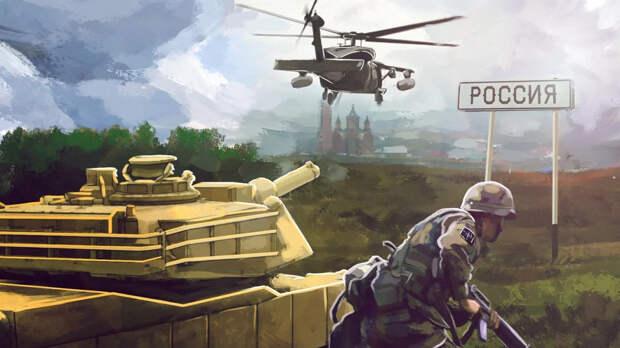 А воевать-то кто с Россией рискнёт?