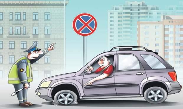 """Эксперт """"СЗ"""": какие дорожные штрафы можно обжаловать через Интернет"""