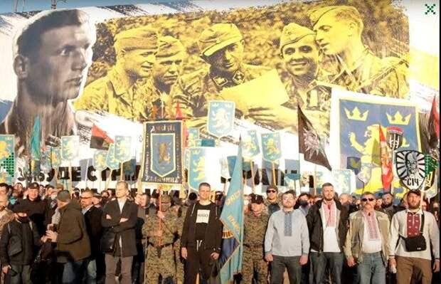 Участники марша в Киеве, посвящённого дивизии СС «Галичина», пообещали «воевать в Москве»